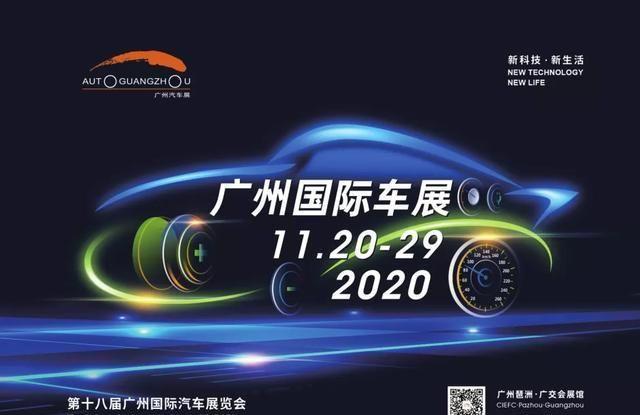 """""""三国演义"""",广州车展上宝马、奔驰、奥迪准备了哪些新车?"""