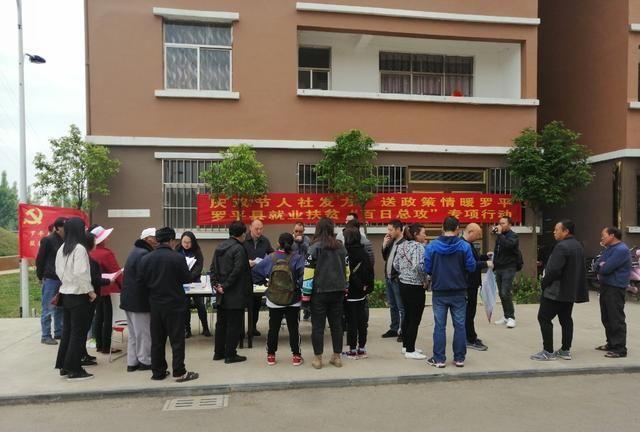 罗平县落实外出务工奖补120.8万元