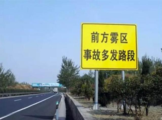 开车跑高速记住这4点,危险将减少一大半,很多新手不注意