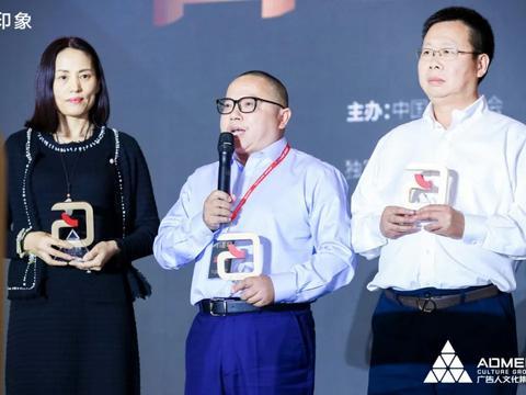 捧回中国国际广告节双料大奖,金沙奉上什么酒业案例?