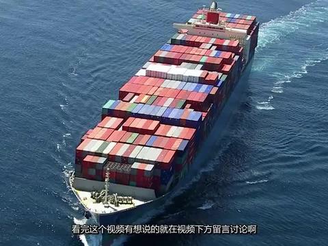 """中国这艘""""万吨货轮""""比辽宁号长100米,建造方式,世界首创"""