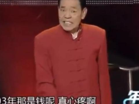 单田芳自曝看刘德华演唱会,座无虚席人数庞大,他决定向华仔看齐