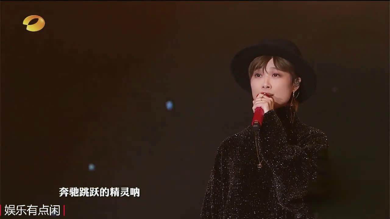 李宇春舞台创意十足,阿拉贝拉人声版《给女孩》超好听