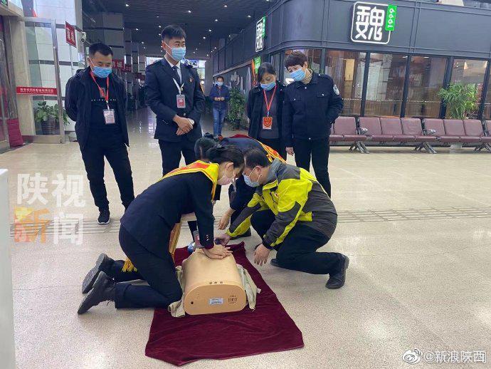 西安钟楼等地铁换乘站及13个区县政务中心将有救命神器