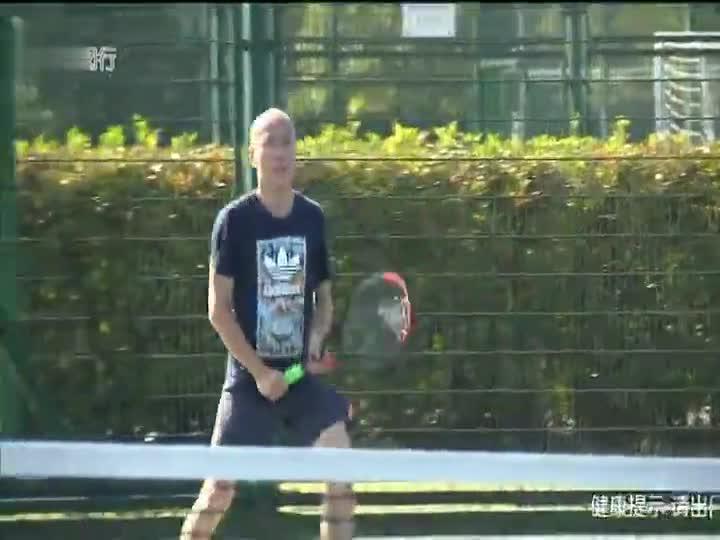 马桥网球公开赛 激情挥拍享盛宴