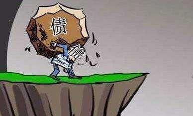 大量用杠杆的富豪们,正面临前所未有的危机