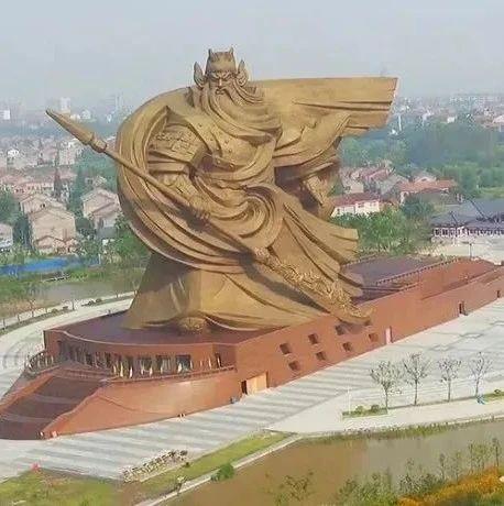 央视焦点访谈评荆州关公像:大型城市雕塑盲目跟风须踩刹车