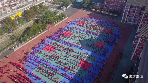 """打糍粑、铜鼓舞、芦笙舞……快来围观贵州这所小学""""炫酷""""课间操"""