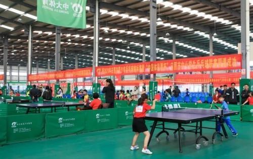 2020年市青少年乒乓球锦标赛成功举办