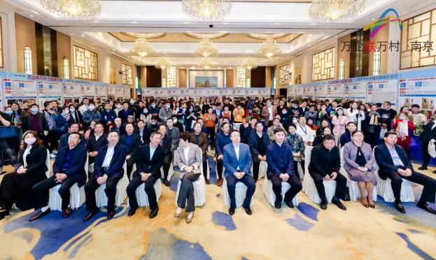 南京乡村精品展销洽谈会举行 51家企业近200种产品参展图片