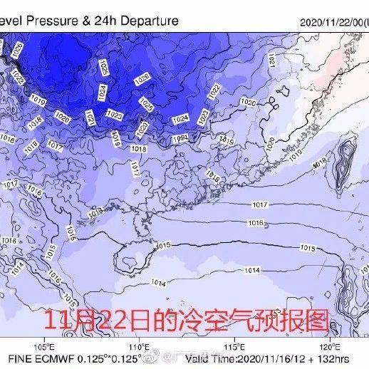 【907爱天气】冷空气玩失踪,暖湿气流大反攻!