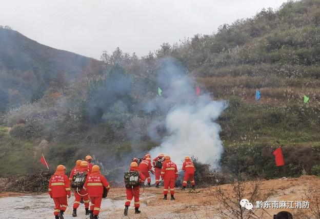 麻江县多部门联合开展森林消防灭火综合应急演练