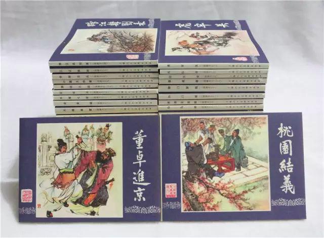首发丨四大名著连环画再出山,千幅名家绘图,读书人的传家宝!