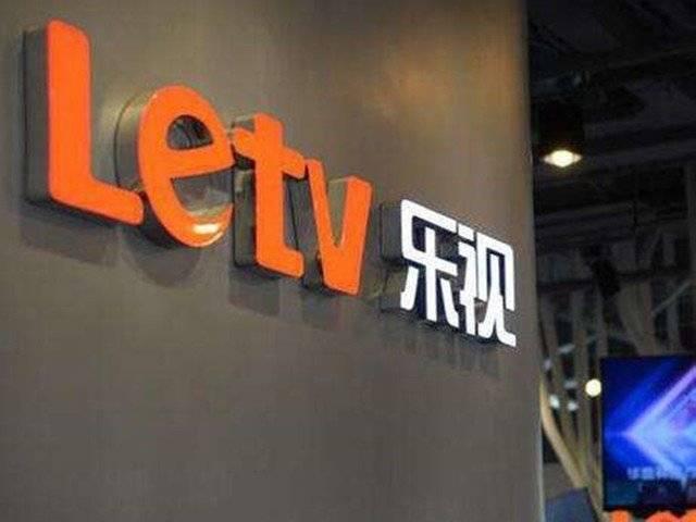 乐视网再成被执行人,执行标的1.153亿元