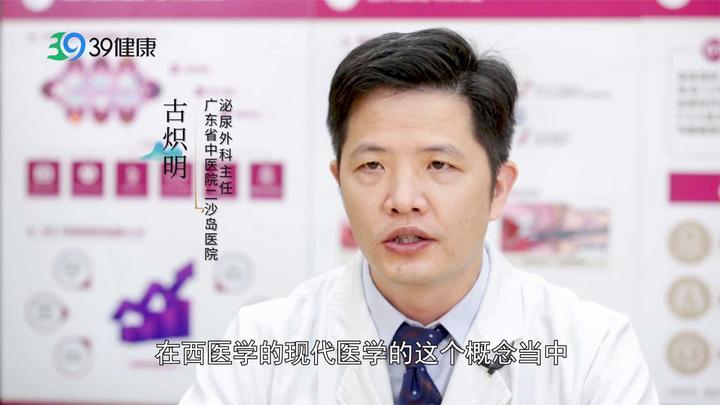 肾主藏精!中医认为:肾与生育力紧密相关,别透支自己的身体了