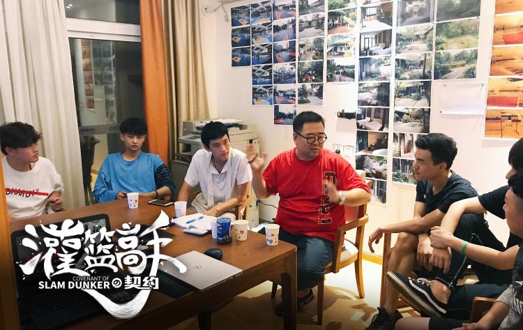 《灌篮高手的契约》总制片人王大为:冲刺黄金档,我选择相信观众