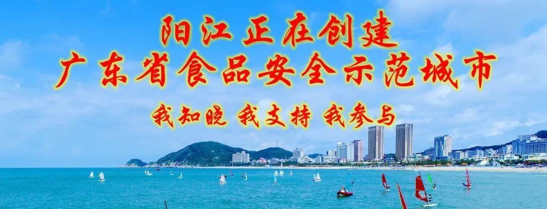 广东省企业开办一网通办平台操作指引