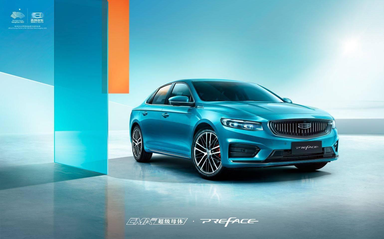 六大自主品牌空降广州车展,欲与合资试比高?