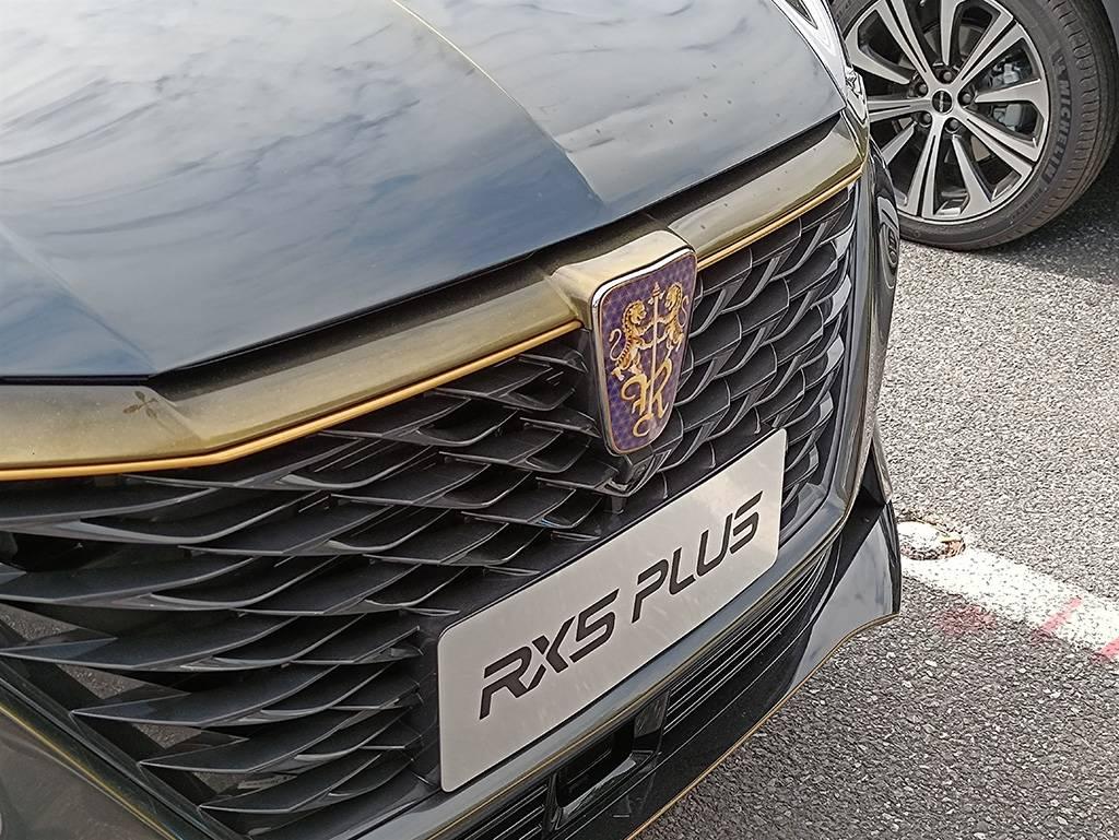 2020广州车展:抢先实拍荣威RX5 PLUS,黑金配色抢眼