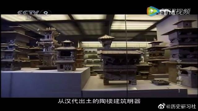 中国古代特殊的陪葬品明器,再现了墓主人生前的居住环境