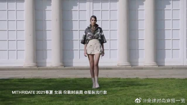 MITHRIDATE,2021春夏女装,伦敦时装周,时装秀服装流行款