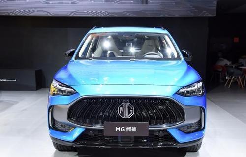 为年轻人打造的SUV 名爵MG领航能否俘获年轻人的心?