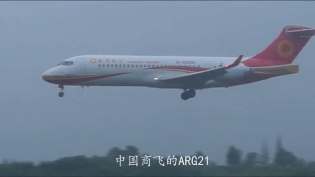 国产大飞机刚刚降落,空管就催促东航A320起飞了!