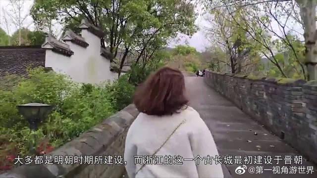 """浙江又一古长城火了,被称是""""江南八达岭"""",却被遗忘了多年"""