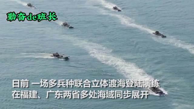 霸气!解放军东南沿海登陆演练,各种装备昼夜实弹训练如同实战!