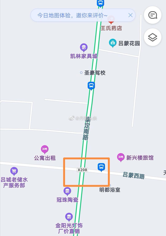 丹阳吕城泰定南路和吕蒙西路交叉路口