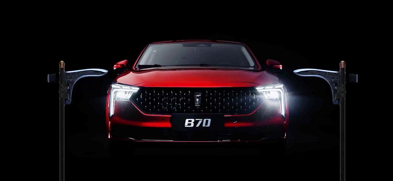 全新B70即将上市!一汽奔腾开启国潮新玩法