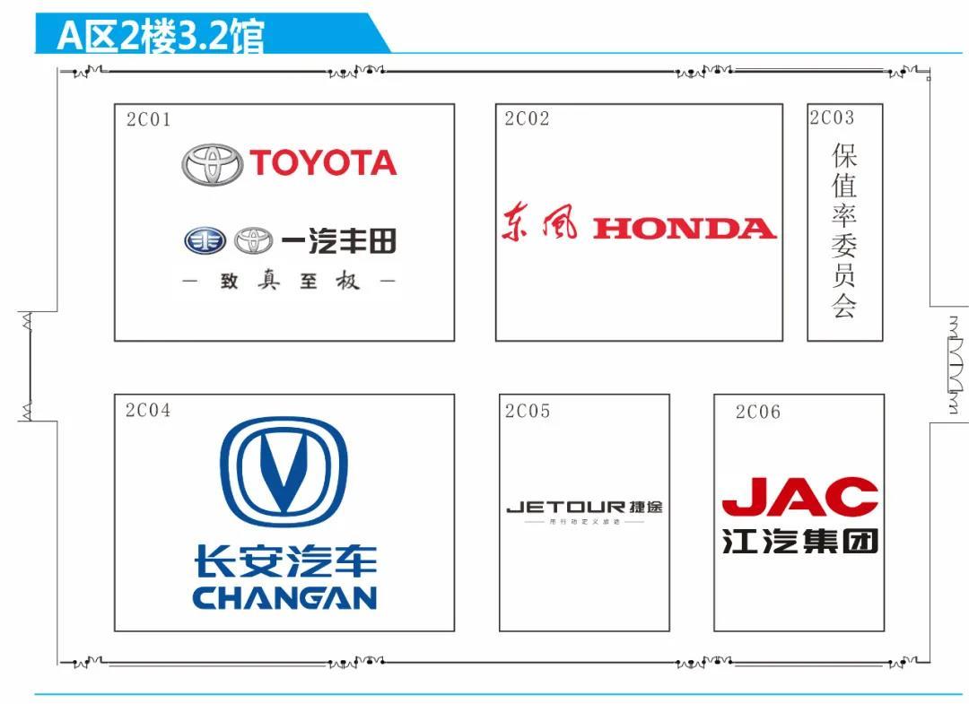 如果每个馆只看一款车 强烈建议这么逛广州车展