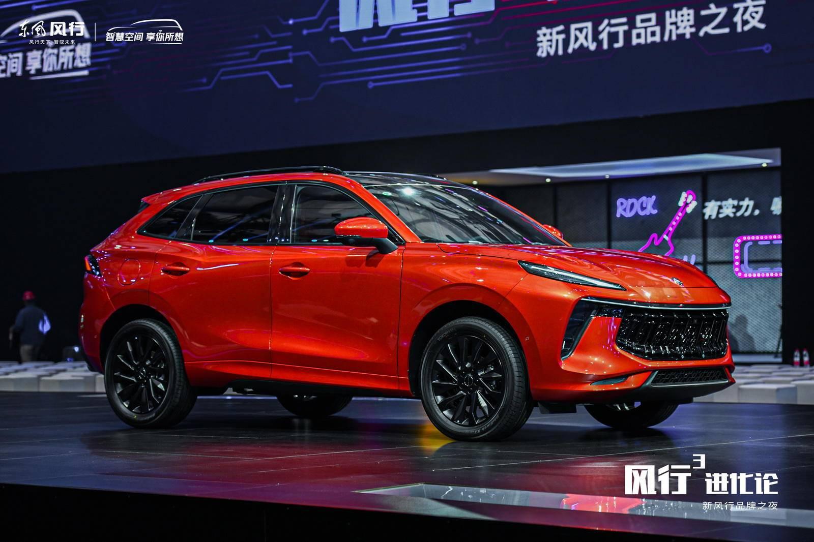 """品牌焕新后首款战略车型亮相,风行T5 EVO""""抢戏""""广州车展"""