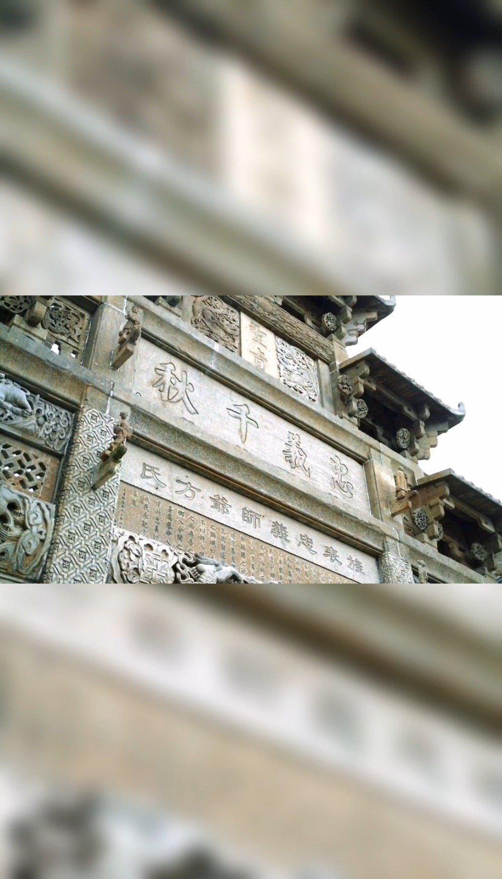 文渊狮城,这里是解密千岛湖唯一的钥匙