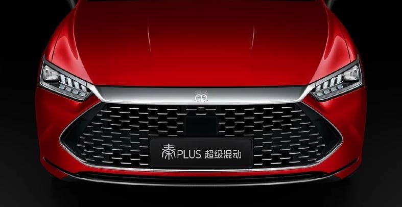 外观设计极具辨识度 比亚迪秦PLUS将于广州车展亮相