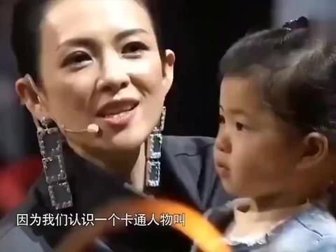 汪峰和女儿探班章子怡,章子怡见到女儿超开心,女儿却不理她!