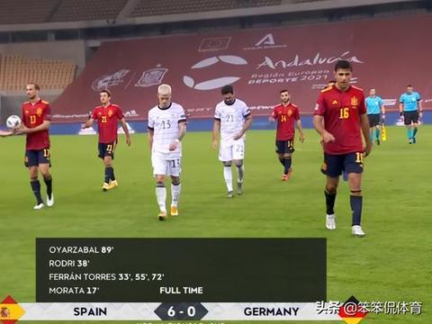 欧国联史诗级6-0!德国耻辱出局,西班牙连创2纪录昂首出线