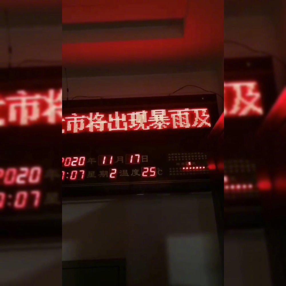 11月17日,辽宁丹东市气象局通过大喇叭…………