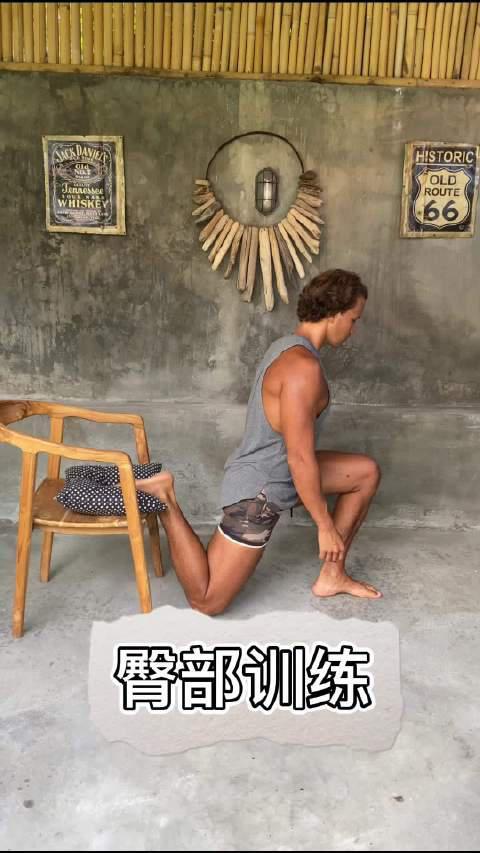 腿加有氧训练 减肥