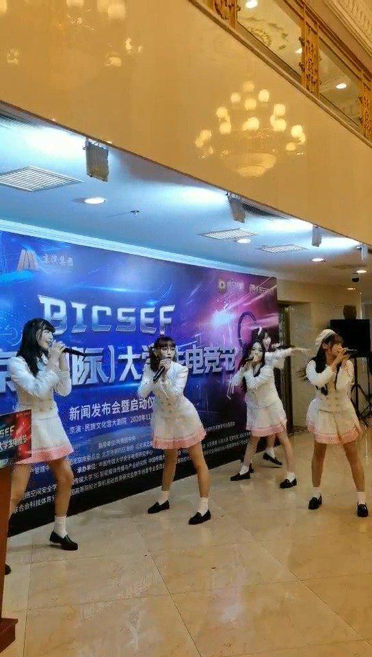 AKB48成员亮相首届北京国际大学生电竞节……