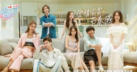 """《我们恋爱吧2》重新定义沉浸感""""恋综"""",打破青年人社交焦虑"""