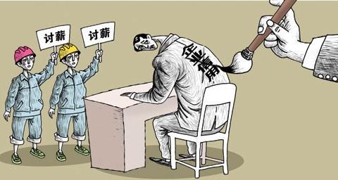 万荣县人社局曝光万荣县汉薛四望张英砖厂拖欠8名工人工资情况