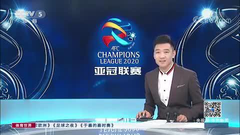 [亚冠]北京国安队抵达多哈 开启亚冠征程