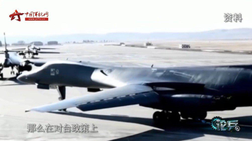 论兵 美军两架B-1B轰炸机现身东海上空 意欲何为?