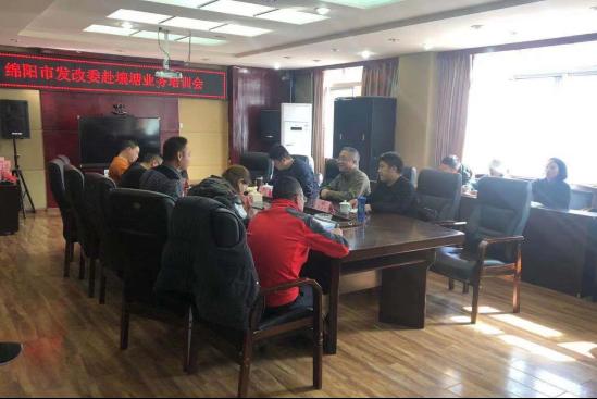 市发改委赴壤塘县开展业务培训
