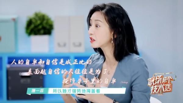 《职场是个技术活第二期》:BOSS直聘赵鹏又出金句,点评宝妈张玮