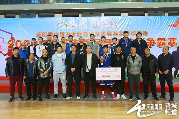 高平市篮球代表队荣获2020年晋城市首届篮球争霸赛冠军