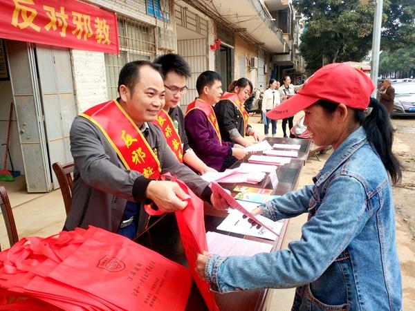 宁明县掀起反邪教宣传教育活动新高潮