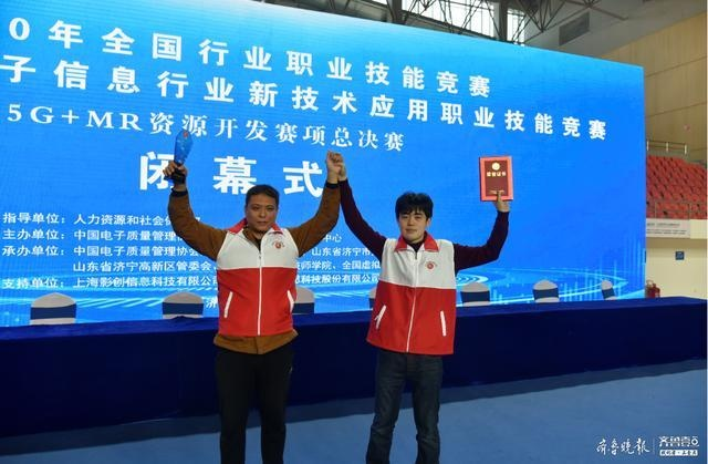 国家级职业技能竞赛,济宁市技师学院师生披荆斩棘获佳绩