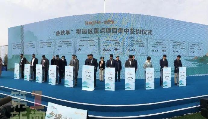 万达、吾悦、国奥金冠足球小镇等重大项目正式签约!西安这个区域价值迸发在即!